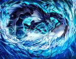 巨大な海竜 透過素材 色変更差分あり