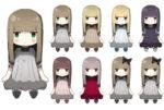 【アイテム・オブジェクト】人形 透過素材 6パターン
