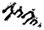 【オブジェクト】手書き文字「ゴゴゴゴゴ」 透過素材